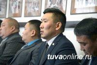 Глава Тувы предложил укреплять трудовую дисциплину среди чиновников с помощью IT-технологий