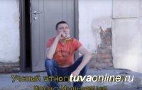 Журналист Дмитрий Кобзев из Горно-Алтайска  уличил политолога Бориса Мышлявцева в предвзятости к главе Тувы