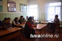 Министр образования и науки Татьяна Санчаа посетила малокомплектную школу села Успенка