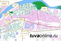 На территории города Кызыла проводятся согласования местоположения границ земельных участков при выполнении комплексных кадастровых работ