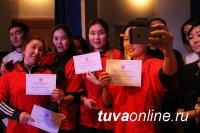 """Активная молодежь юга Тувы собралась на форум """"Мобильность молодежи-2017"""""""