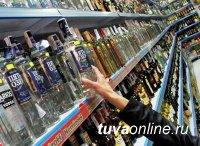 В Туве кардинально сократили время продажи алкоголя в магазинах