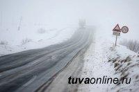 В Туве 22 ноября ожидаются ветер и сильный снег на перевалах. Будьте осторожны!