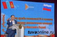 Подходы России и Монголии к решению ключевых проблем современности близки - Глава Тувы