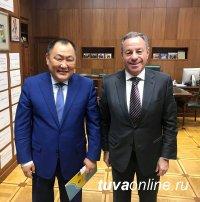 Глава Тувы встретился с руководством Корпорации МСП в интересах тувинского бизнеса