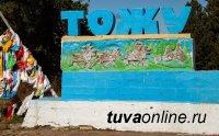 Полицейские с. Тоора-Хем задержали подозреваемого в совершении убийства 10-летней девочки