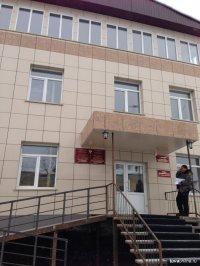 Кадастровая палата Тувы уведомляет о закрытии окон приема-выдачи документов в Танды и Тодже
