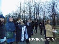 В Москве открыли памятник первой тувинской балерине