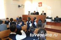 Кызылские школьники побывали на экскурсии в городском суде