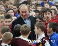 Владимир Путин предложил перезагрузку в демографической политике страны
