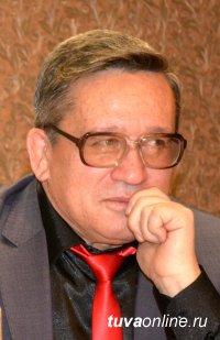 В Кызыле прощаются с депутатом Хурала представителей города Василием Кобзевым