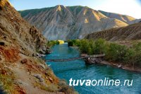 В Туве планируется создать два новых природных парка