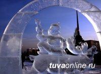 «Ледовая сказка в центре Азии» - вошла в топ-10 лучших зимних фестивалей России!