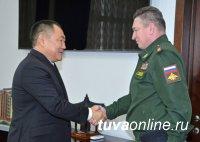 Глава Тувы согласовал порядок взаимодействия с новым командующим войсками ЦВО