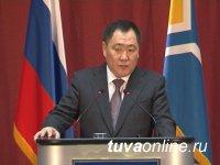 Глава Тувы выступит 12 декабря с Посланием к парламенту республики