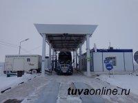 Погрануправление по Туве информирует о порядке пропуска через российско-монгольскую границу