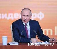 Решение Владимира Путина идти на выборы самовыдвиженцем говорит о его внутренней силе и уверенности – Шолбан Кара-оол