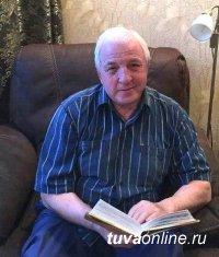 Ушел из жизни заслуженный работник культуры России и Тувы Виктор Харченко