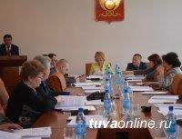 Проект бюджета города Кызыла на 2018 год принят в первом чтении