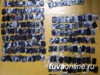 Сотрудники Госавтоинспекции Тувы пресекли факт незаконной перевозки 119 фрагментов гашиша