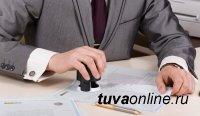 Росреестр по Республике Тыва участвует в реализации целевых моделей по повышению инвестиционной привлекательности Тувы