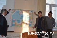 В Кызыле 12 территориям планируется придать статус «комплексного и устойчивого развития»