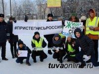 В Кызыле учащиеся и юные инспекторы дорожного движения школы № 12 присоединились к Всероссийской акции «Пристегнись, Россия!»