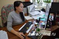 Госслужащие Минстроя Тувы сдали тесты на знание информационно-компьютерных технологий