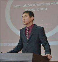 Школьники из Кызыла стали победителями Всероссийского конкурса-квеста «Профнавигатор»