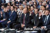 Глава Тувы: пойдём единым кулаком за нашего лидера Владимира Владимировича Путина на президентских выборах