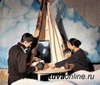 Тувинский государственный театр кукол приглашает детей в космическое приключение