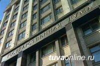 Госдума приняла в третьем чтении новый порядок проведения публичных слушаний по градостроительным вопросам