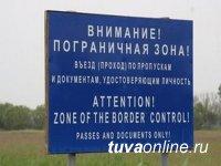 С 1 января 2018 года изменится процедура выдачи пропусков для въезда в пограничную зону