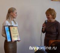 Депутаты Кызыла единогласно приняли бюджет города на 2018 год