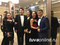 В Кызыле вручена премия «Лучший молодой предприниматель - 2017»