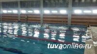 Более 50 кызылчан побывали в спорткомплексе им. Ярыгина в Новогоднюю ночь