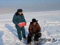 В Туве стартовал третий этап масштабной профилактической акции «Безопасный лёд»