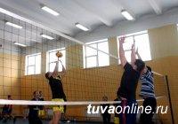 Подразделения МЧС Тувы соревновались в волейболе