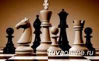 В Кызыле пройдут соревнования по шахматам среди лиц с ограниченными возможностями здоровья