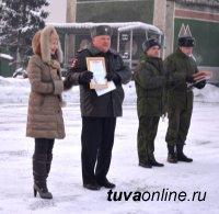 Власти Кызыла поблагодарили отдел Росгвардии по Туве за помощь в обеспечении порядка в новогодние праздники