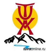 Открыто онлайн-голосование за лучший визуальный символ Тувы. Выбирай!