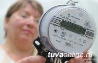 Тываэнергосбыт: Тариф на электроэнергию в первом полугодии 2018 года не изменится