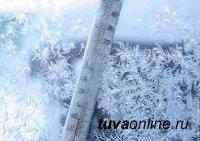 Самые большие морозы на территории Кызыла фиксируются в районе аэропорта - 47 градусов