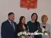 Тележурналист Инна Санчат-оол награждена Почетной грамотой Хурала представителей Кызыла