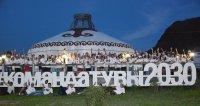 20 января в Туве закроется Год молодежных инициатив