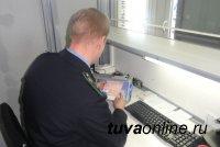 Штраф в 20 тысяч рублей жителю Тувы за пересечение границы по чужому загранпаспорту