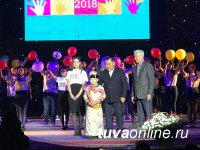 В Туве эстафету от Года молодежных инициатив принял Год Добровольчества