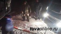 20 пассажиров и водителей автомобилей, сломавшихся в Туве в морозы, получили своевременную помощь
