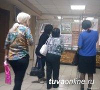 """В онлайн-голосовании за общественные пространства Кызыла в лидеры вышел проект создания скверa """"Аллея Героев"""" у 12-й школы"""