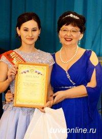 Лучшей выпускницей ТувГУ признана Софья Кузнецова